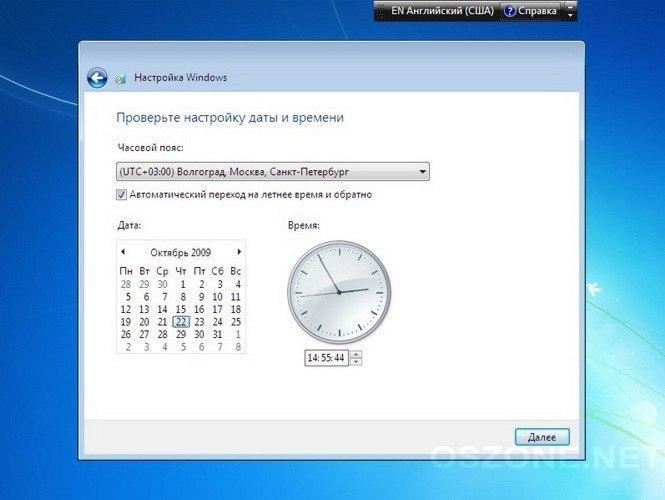 настройка даты Windows
