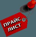 Компьютерщик Павловского Посада